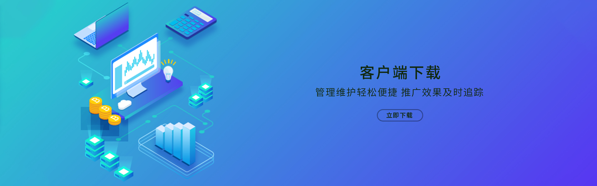 唐山网络公司